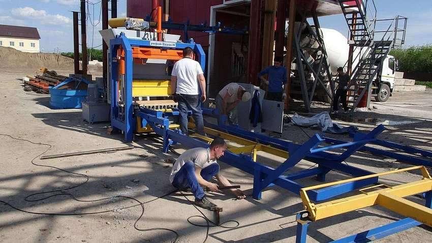 Транспортеры и бетон фольксваген транспортер новый купить в самаре